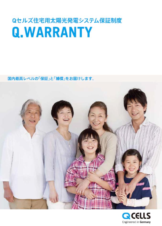Q.WARRANTY