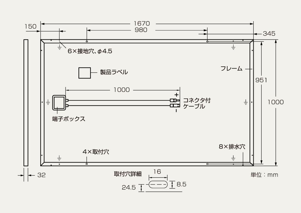 太陽電池モジュール Q.PEAK BLK-G4.1