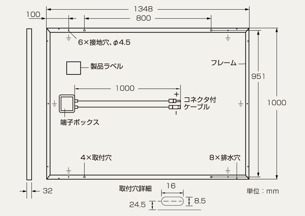 太陽電池モジュール Q.PLUS S-G4.1
