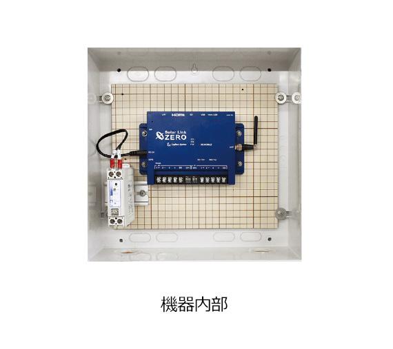 IG1002STC/CM(NEC製)